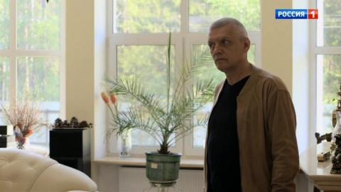 Морозова 1 сезон 10 серия, кадр 3