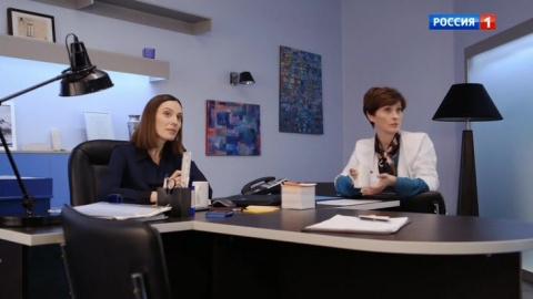 Морозова 1 сезон 12 серия, кадр 2