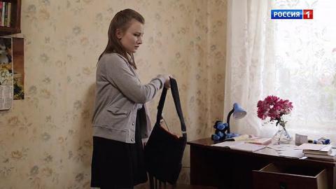 Морозова 1 сезон 13 серия