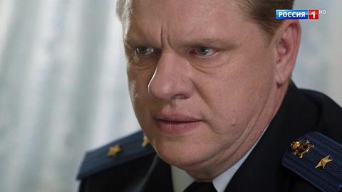 Морозова 1 сезон 13 серия, кадр 5