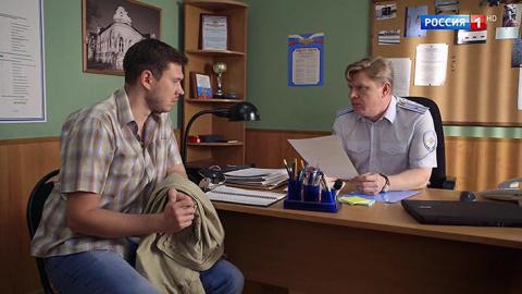 Морозова 1 сезон 17 серия, кадр 4