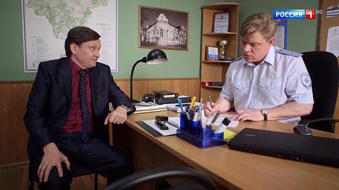 Морозова 1 сезон 18 серия, кадр 3