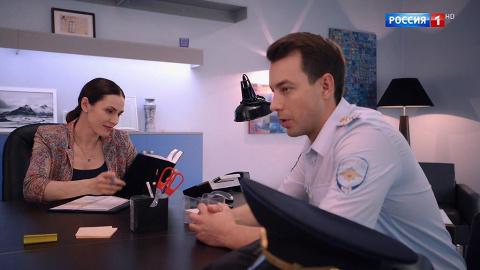 Морозова 1 сезон 26 серия, кадр 3