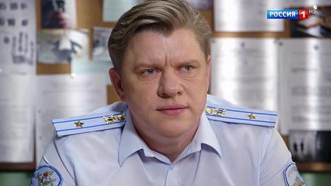 Морозова 1 сезон 31 серия, кадр 3
