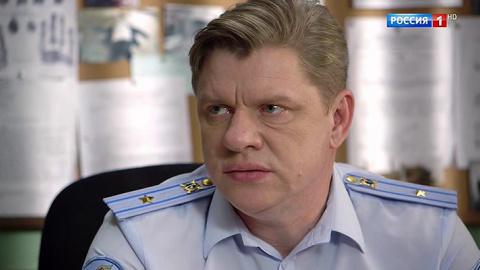 Морозова 1 сезон 32 серия, кадр 3