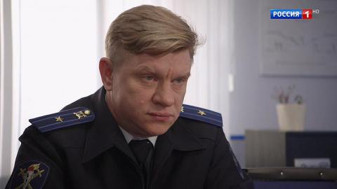 Морозова 1 сезон 34 серия, кадр 5