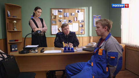 Морозова 1 сезон 35 серия, кадр 3