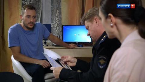 Морозова 1 сезон 39 серия, кадр 6
