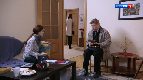 Морозова 1 сезон 4 серия, кадр 3