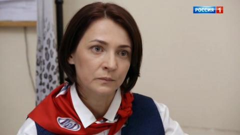 Морозова 1 сезон 40 серия