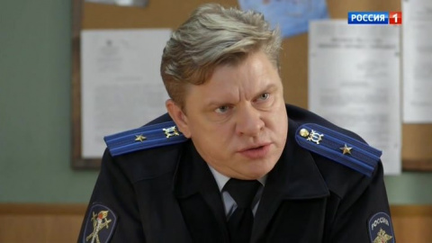 Морозова 1 сезон 40 серия, кадр 3