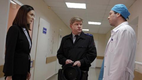 Морозова 1 сезон 45 серия