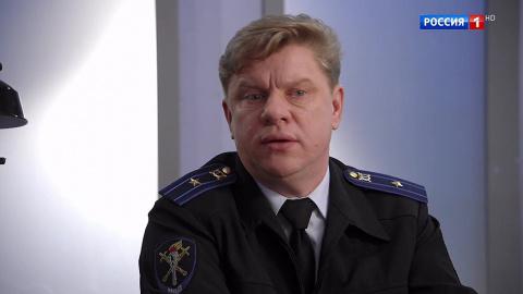 Морозова 1 сезон 47 серия, кадр 3