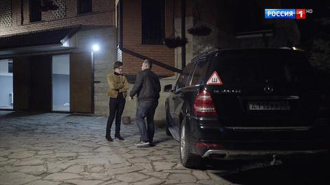 Морозова 1 сезон 47 серия, кадр 4