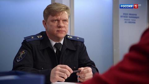 Морозова 1 сезон 48 серия