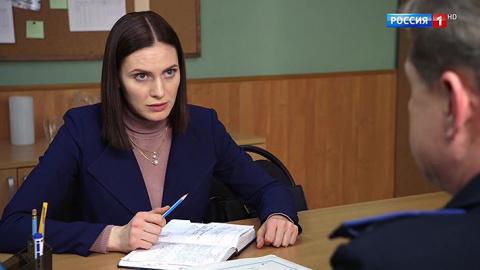 Морозова 1 сезон 49 серия, кадр 3