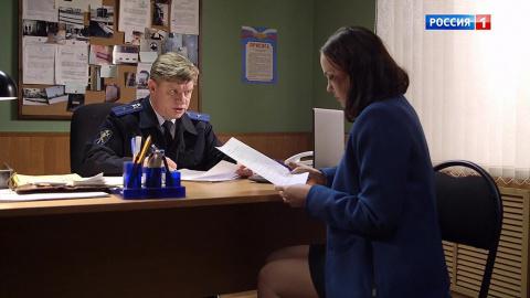 Морозова 1 сезон 6 серия, кадр 5