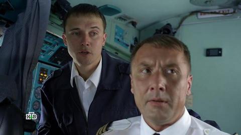 Морские дьяволы 14 сезон 19 серия, кадр 4