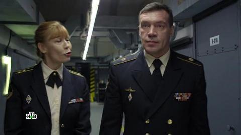 Морские дьяволы 14 сезон 23 серия, кадр 6