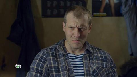 Морские дьяволы 14 сезон 24 серия, кадр 6