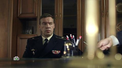 Морские дьяволы 14 сезон 25 серия, кадр 5