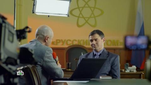 Морские дьяволы 14 сезон 7 серия, кадр 5