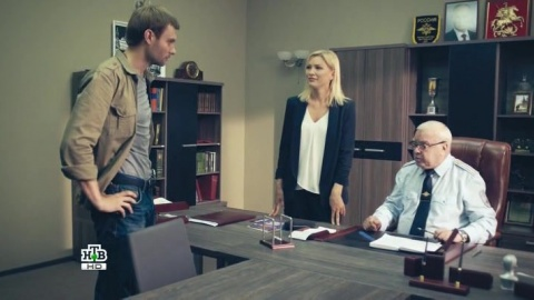 Мухтар. Новый след 1 сезон 2 серия, кадр 2