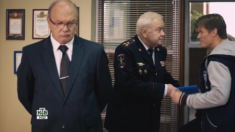 Мухтар. Новый след 1 сезон 28 серия, кадр 5