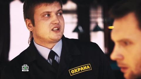 Мухтар. Новый след 1 сезон 40 серия, кадр 3