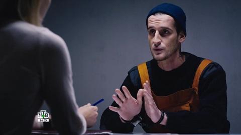 Мухтар. Новый след 1 сезон 41 серия, кадр 6