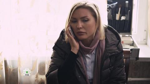 Мухтар. Новый след 1 сезон 51 серия, кадр 5