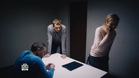 Мухтар. Новый след 1 сезон 52 серия, кадр 3