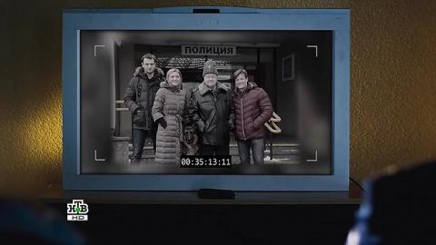 Мухтар. Новый след 1 сезон 57 серия, кадр 3
