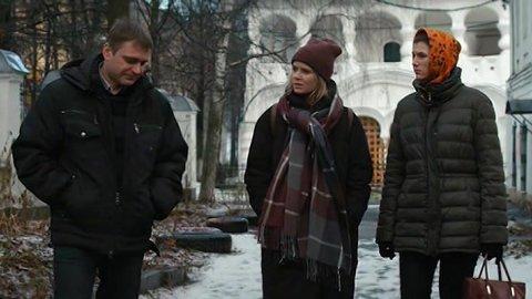 Напарницы 1 сезон 19 серия, кадр 3