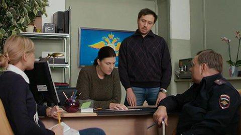 Напарницы 1 сезон 8 серия, кадр 3