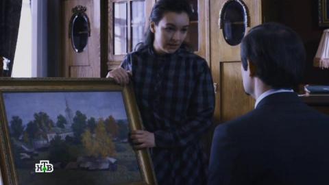 Наше счастливое завтра 1 сезон 12 серия, кадр 2