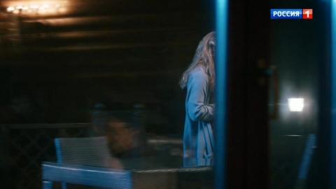 Наживка для ангела 1 сезон 11 серия, кадр 6