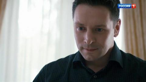 Наживка для ангела 1 сезон 8 серия, кадр 4