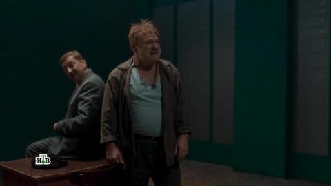 Неуловимые 1 сезон 1 серия, кадр 2