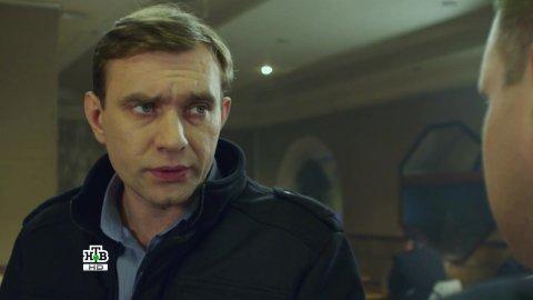 Невский 1 сезон 1 серия, кадр 5