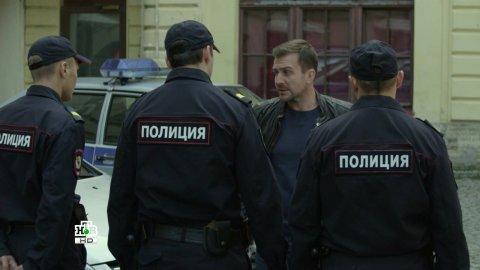 Невский 1 сезон 14 серия, кадр 3