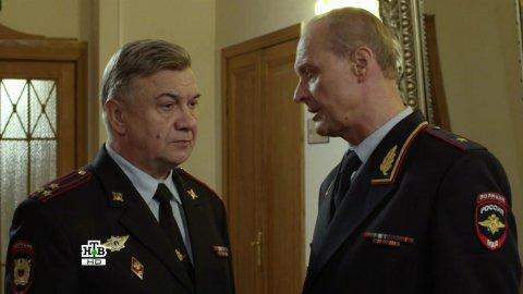 Невский 1 сезон 14 серия, кадр 4