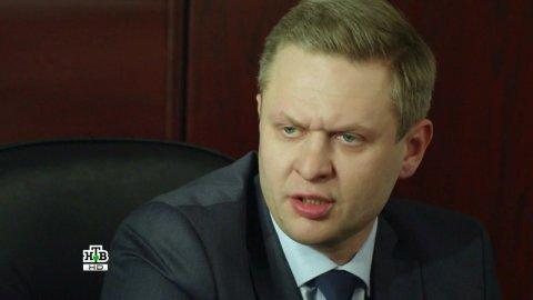 Невский 1 сезон 3 серия