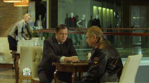 Невский 1 сезон 4 серия, кадр 6