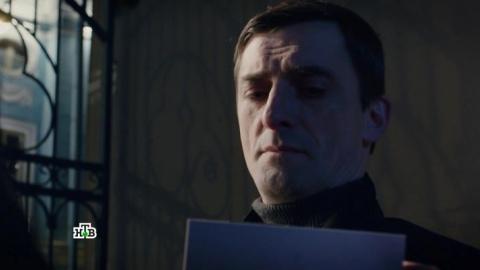 Невский 2 сезон 27 серия