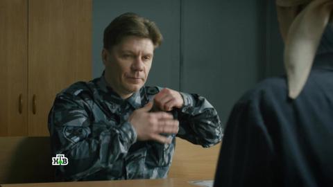 Невский 2 сезон 32 серия