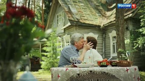 Одна жизнь на двоих  1 сезон 12 серия, кадр 5
