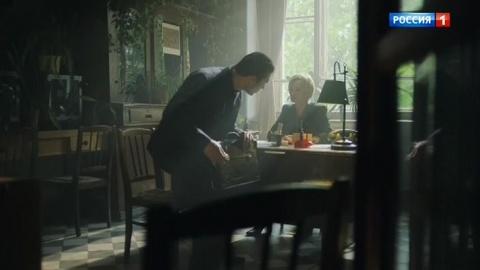 Одна жизнь на двоих  1 сезон 12 серия, кадр 6