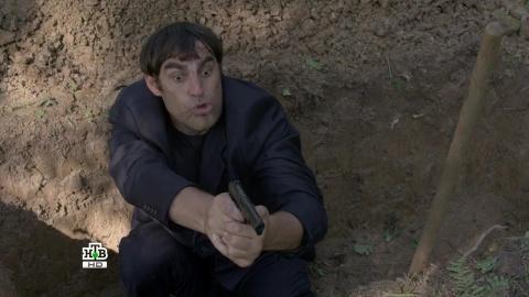 Опекун 1 сезон 12 серия, кадр 3