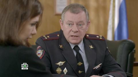 Опекун 1 сезон 12 серия, кадр 6